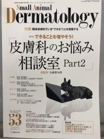 Small Animal Dermatology 53
