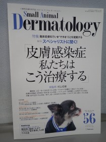 Small Animal Dermatology 56